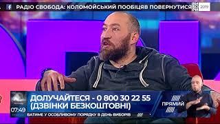 Сьогодні вранці Медведчук передав Путіну пропозиції по Донбасу - Гай