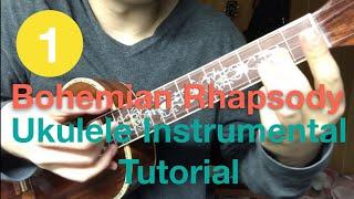 ①Bohemian Rhapsody-Ukulele Instrumental Part 1(Jake Shimabukuro)