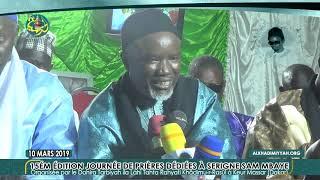 Message de S. Mame Cheikh MBAYE IBN S. Sam   Journée S. Sam MBAYE 2019 à Keur Massar