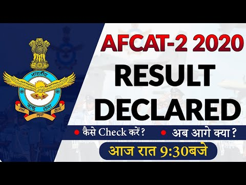 afcat 2 2020 result date || afcat result 2020 ||Cut off | AFSB DATES || By Examपुर Defence Warriors