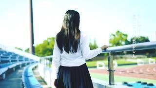 【MV】サツキノヤマイ 「君と僕と」(Official Music Video)
