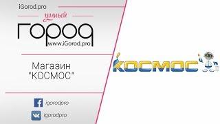 видео Фирменный магазин TIKKURILA (ТИККУРИЛА). Купить в Москве TIKKURILA (ТИККУРИЛА)