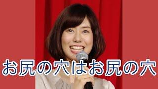フジテレビの山崎夕貴アナウンサーが24日、同局の「ノンストップ!」...