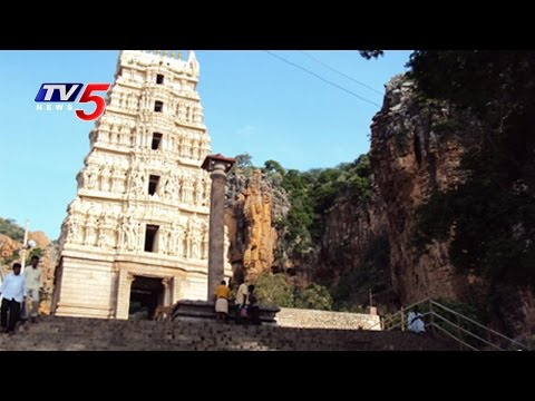 Special Story On  Yaganti Temple | Kurnool | TV5 News