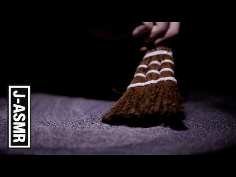 [音フェチ]ほうきではく - Brushing with a broom[ASMR]