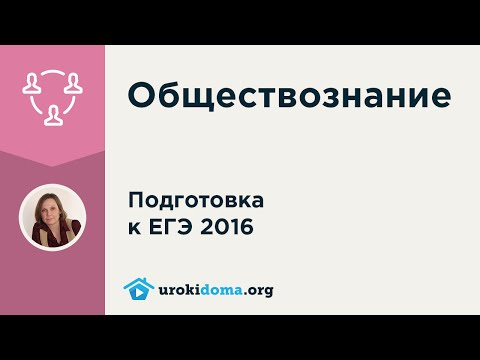 """Разбор заданий 1 - 3 ЕГЭ (раздел """"Экономика"""") из ЕГЭ по обществознанию"""