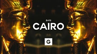 Egyptian Type Beat - ''Cairo''