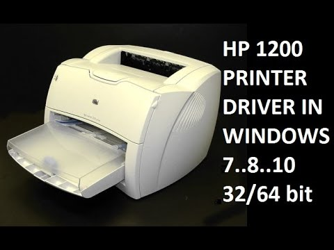 Hp laserjet 1200 printer youtube.