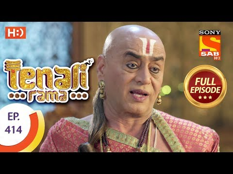 Tenali Rama - Ep 414 - Full Episode - 1st February, 2019