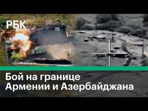 Обмен обстрелами на азербайджанско-армянской границе