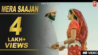 Mera Sajan | Latest Haryanvi Songs Haryanavi 2017 | Subhash Foji, Sonika Singh | VOHM