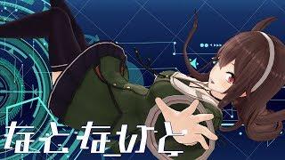 [LIVE] 【フリートークラジオ形式!!】八重沢なとりの活動報告しNight #9【どっとライブ】
