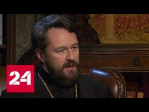 """Программа """"Церковь и мир"""" от 30 декабря 2017 года - Россия 24"""