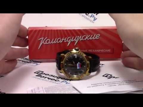 Часы Восток Командирские 819453 - видео обзор наручных часов с гербом России от PresidentWatches.Ru
