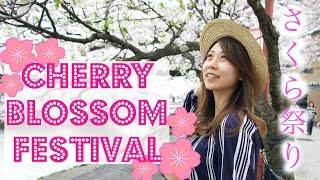Cherry Blossom Festival & Japanese Festival Food/Gold Ice Cream | Kenrokuen Garden 金沢 兼六園 桜祭り