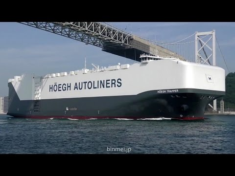 HOEGH TRAPPER - HOEGH AUTOLINERS New Horizon class vehicles carrier