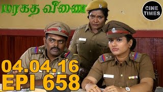 Marakatha Veenai 04.04.2016 Sun TV Serial