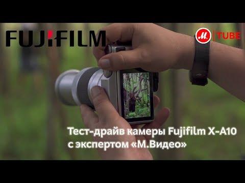 Тест-драйв камеры Fujifilm X-A10 с экспертом