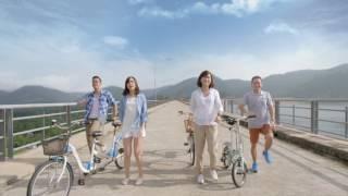 TTT Online Commercial