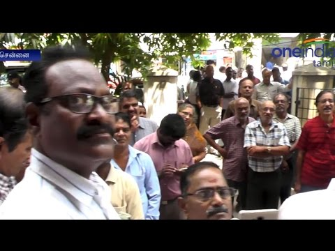 Bank Staff Protest - Oneindia Tamil