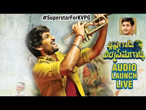 Krishnagaadi Veera Prema Gaadha Audio Launch LIVE & EXCLUSIVE | Nani | #SuperstarForKVPG