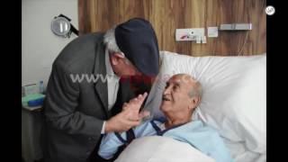 المقاوم بنسعيد أيت إيدر في زيارة لعبد الرحمان اليوسفي بالمستشفى