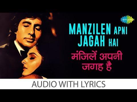 Manzilen Apni Jagah Hai With Lyrics  मंजिलिन अपनी जगह है के बोल   Kishore Kumar   Sharaabi   HD Song