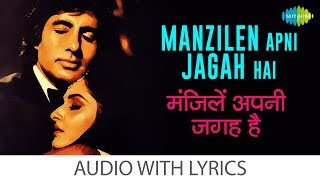 Download Manzilen Apni Jagah Hai with lyrics |मंजिलिन अपनी जगह है के बोल | Kishore Kumar | Sharaabi | HD Song