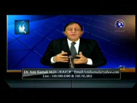 DR. AZIZ KAMALI MEDICAL SHOW #2 3/18/17 HOSTED BY ARIANA AFGHANISTAN INTERNATIONAL TELEVISION