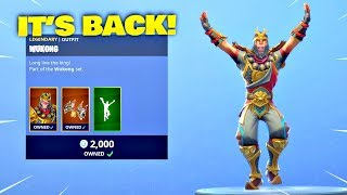 WUKONG SKIN & JUBILATION EMOTE IS BACK! Fortnite ITEM SHOP [March 26, 2019] | Fortnite Battle Royale