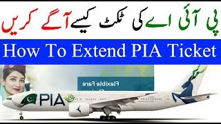 How To Change Extend PIA Ticket Date Online Free | Extend Ticket | Urdu Hut |