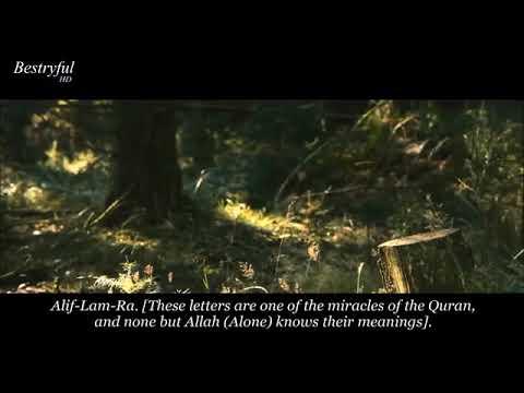 Judayam chiroyli qiroat Alhamdullilah alloh rozi y