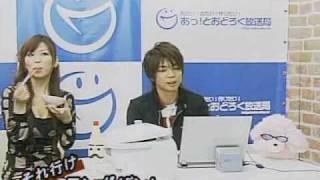 2009年2月1日放送回 滝山あゆみです。 今回は優奈ちゃんがお休み、ヒデ...