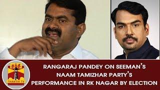 Rangaraj Pandey on Performance of Seeman's Naam Tamizhar Party in RK Nagar By Election