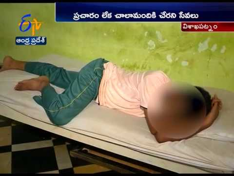 De-Addiction Centres - Drug & Alcohol Treatment - Visakhapatnam - A Report