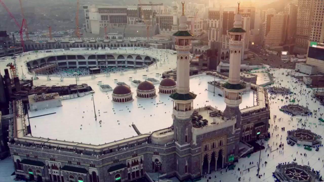 Al Masjid Al Haram The Sacred Mosque Youtube