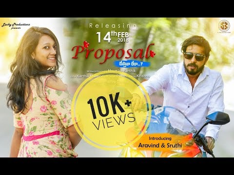 Proposal || Telugu Short film 2018 || By...