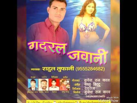 Gadral jabani||Rahul Tufani||Rhythm Music