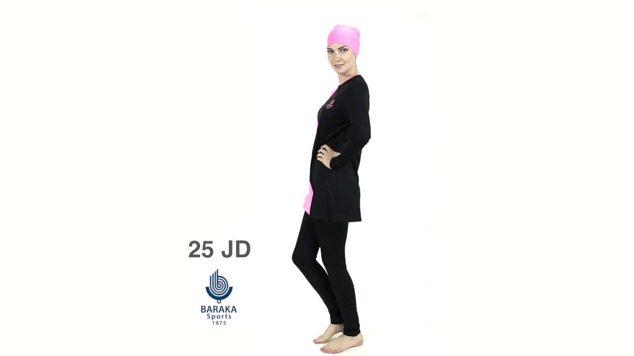 fc34230e09753 Modest Swimwear for sale. Baraka Sports