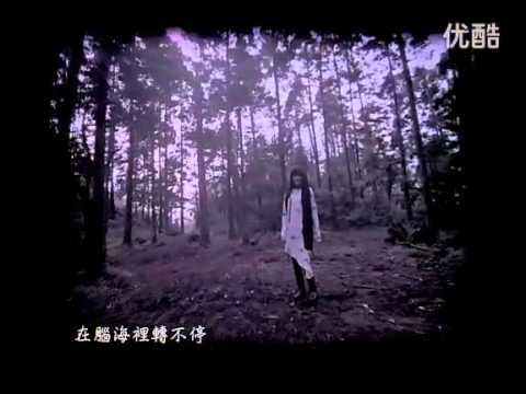 Angela Zhang - Qin ai De Na Bu Shi ai Qing