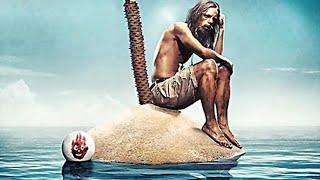 Люди выжившие на необитаемом острове