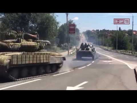 Battlefield: Ukraine