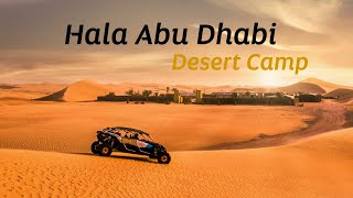 Hala Abu Dhabi Desert Camp | Etihad Airways