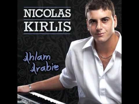 Baiat Saidi - Nicolas Kirlis