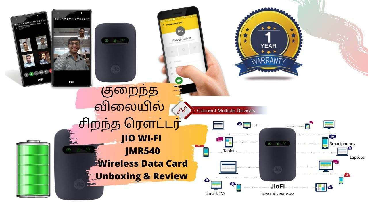 JIO WI-FI JMR540 Wireless Data Card Unboxing & Review || Best Modem For Low Price சிறந்த ரௌட்டர்