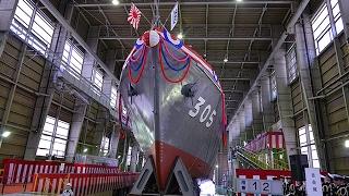 海自、掃海艦「ひらど」進水=18年3月就役予定