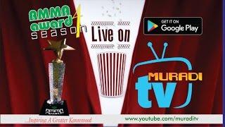 AMMA AWARDS 2017 AWARD CEREMONY