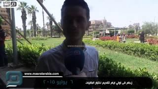 مصر العربية | زحام فى اولي ايام تقديم اختبار القدرات