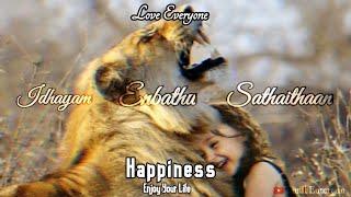 Be Happy - Love Everyone - Santhosam Status | Tamil Entertain|