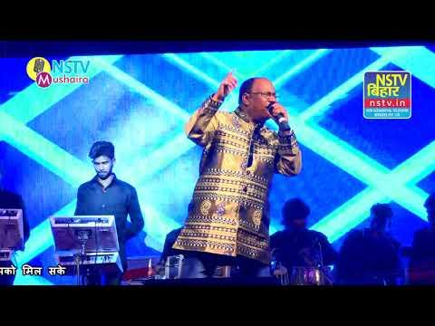 Imli Ka Boota Mohammad Aziz,,live show in bihar,letest.(2018)